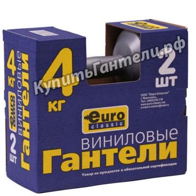 Гантели виниловые 2х4 кг (цена за пару)